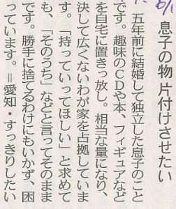 Oct04_01 (2)